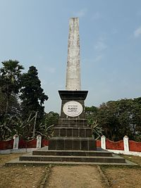 Plassey Monument in the battlefield