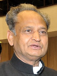 List of chief ministers of Rajasthan