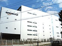 Amazon.co.jp fulfillment center in Ichikawa, Japan