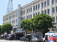 Hollywood Pacific Theatre in 2010, site of Burnett's star