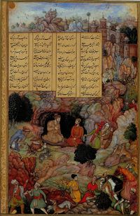 """""""Alexander Visits the Sage Plato in His Mountain Cave""""; illustration by the 16th-century Indian artist Basawan, in a folio from a quintet of the 13th-century Indian poet Amir Khusrau Dihlavi"""