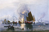 The destroying Chinese war junks during the Second Battle of Chuenpi, 7 January 1841, by Edward Duncan