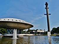 The Evoluon in Eindhoven, opened in 1966