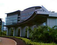 The Philips building in the Hong Kong Science Park
