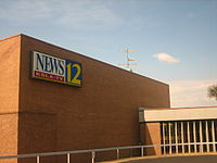 KSLA, a CBS affiliate, is the oldest television station in Shreveport. Established in the former Washington Youree Hotel in 1954, it was moved to Fairfield Avenue in the early 1970s.