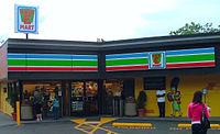 A Seattle 7-Eleven store transformed into a Kwik-E-Mart as part of a promotion for The Simpsons Movie