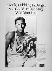 CDC poster from 1989 highlighting the threat of AIDS associated with drug use