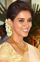 List of awards and nominations received by Asin