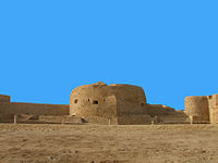 Portuguese Fort, one of the best-preserved forts in Bahrain