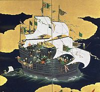 Portugal was the first European nation to establish trade routes with Japan and China.