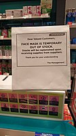 Face masks out of stock notice in a Watsons outlet within Malaysia's capital of Kuala Lumpur.