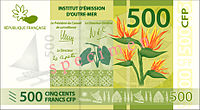 A 500-CFP franc (€4.20; US$5.00) banknote, used in French Polynesia, New Caledonia and Wallis and Futuna.