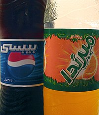 Bottles of Pepsi (left) and orange-flavoured Mirinda (right) with Arabic labels.