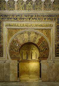 The interior of the Cathedral of Cordoba, formerly the Great Mosque of Córdoba was built in 742. It is one of the finest examples of Islamic architecture in the Umayyad style; inspired the design of other Mosques in Al-Andalus.