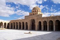 The Great Mosque of Kairouan, founded in 670 AD (The year 50 according to the Islamic calendar) by the Arab general and conqueror Uqba Ibn Nafi, is the oldest mosque in western Islamic lands and represents an architectural symbol of the spread of Islam in North Africa, situated in Kairouan, Tunisia.