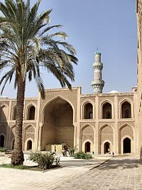 The Abbasids are known to have founded some of the world's earliest educational institutions, such as the House of Wisdom.