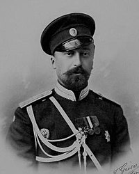 Grand Duke Nicholas Mikhailovich of Russia