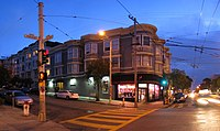 The corner of Haight and Ashbury, center of the San Francisco neighborhood where the Grateful Dead shared a house at 710 Ashbury from fall 1966 to spring 1968.
