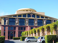 Team Disney Burbank, which houses the offices of Disney's CEO and several other senior corporate officials