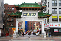 Chinatown, with its paifang gate, is home to many Chinese and also Vietnamese restaurants.