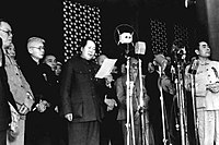 Mao Zedong proclaiming the establishment of the People's Republic of China on October 1, 1949.