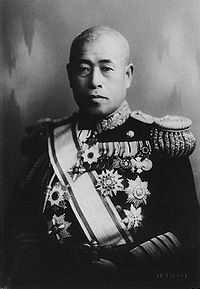 Isoroku Yamamoto, Japanese Imperial Navy Fleet Admiral responsible for attack on Pearl Harbor.