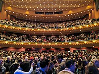 The Aronoff Center, one of Cincinnati's largest performing arts venues.