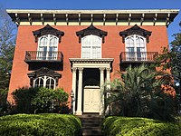 The historic Mercer House in Savannah, Georgia. Johnny Mercer did not live in this house.