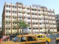 List of dental colleges in India