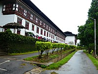 College of Natural Resources, Royal University of Bhutan