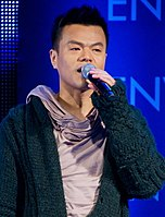 JYPE founder J. Y. Park is credited with creating the group's name
