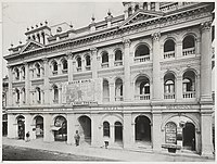 Theatre Royal and Hotel Metropole in 1897