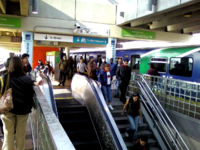Government Center is one of the main stations for Metrorail and Metromover.