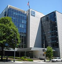 The headquarters of the Human Rights Campaign, one of the largest gay rights organizations in the United States