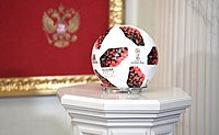"""Match ball for the knockout stage, """"Telstar Mechta"""""""