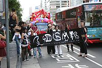 BDSM activists in Taiwan