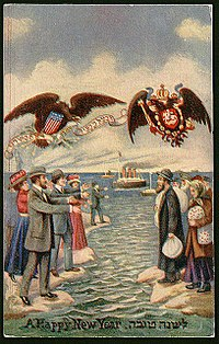 In this Rosh Hashana greeting card from the early 1900s, Russian Jews, packs in hand, gaze at the American relatives beckoning them to the United States. Over two million Jews fled the pogroms of the Russian Empire to the safety of the U.S. between 1881 and 1924.
