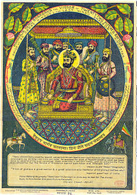 The emperor Hemu, who rose from obscurity and briefly established himself as ruler in northern India, from Punjab to Bengal, in defiance of the warring Sur and Mughal Empires.
