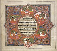 The Dasam Granth (above) was composed by Sikh Guru Gobind Singh.