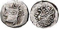 Coin of Emperor Harsha, c. 606–647 CE.