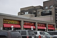 Storefronts in Scarborough offering Tamil cuisine. Scarborough is home to a prominent Sri Lankan Tamil community.