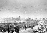 Bombing of Tokyo (10 March 1945)