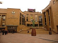 View of the entrance to the Glasgow Royal Concert Hall