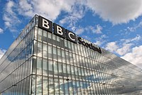 Glasgow is home to the HQ of BBC Scotland in Pacific Quay