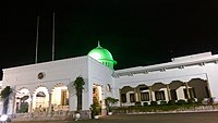 Bangabhaban (the House of Bengal) is the official residence of the president of Bangladesh