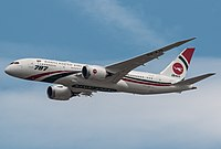 Biman Bangladesh Airlines is the largest airline based in the Bengal region