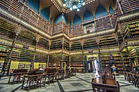"""The Royal Portuguese Cabinet of Reading. Rio de Janeiro is considered the largest """"Portuguese city"""" outside Portugal."""