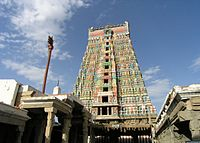 Tiruvilliputhur Andal Temple Gopuram has been adopted as the official Seal of Tamil Nadu.