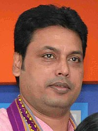 List of chief ministers of Tripura