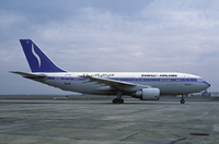A Belgium-registered Airbus A310-200 in Somali Airlines livery at Fiumicino Airport (1989).